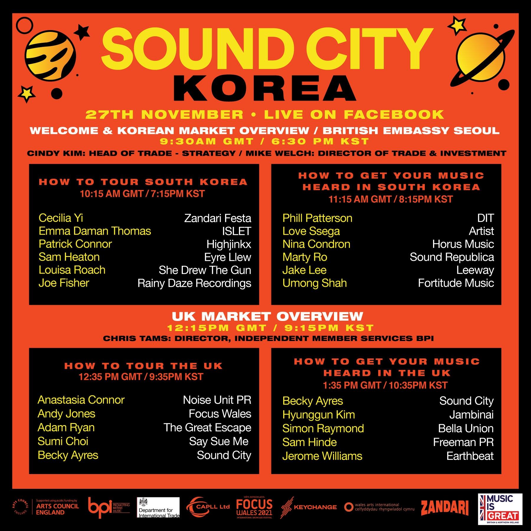 The complete Sound City Korea 2020 tmetable